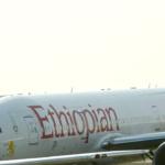 エチオピア航空のアップグレード入札システムについて